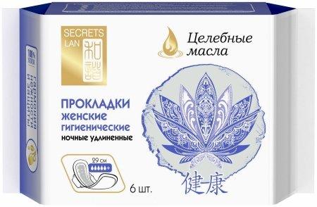 Прокладки гигиенические ночные удлиненные  Secrets Lan (Секреты Лан)