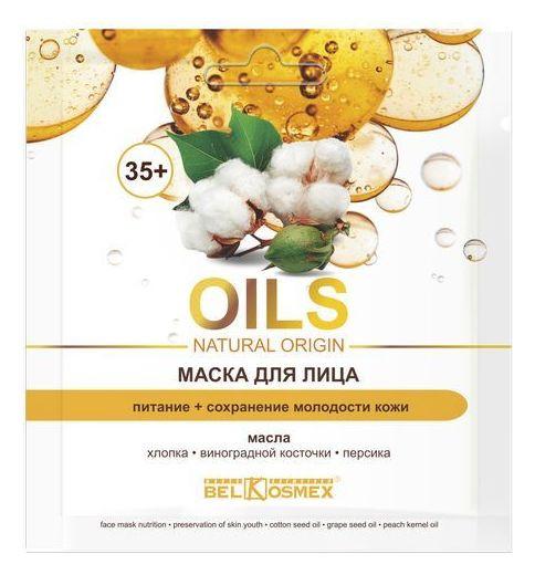 Маска для лица питание + сохранение молодости кожи 35+  Belkosmex