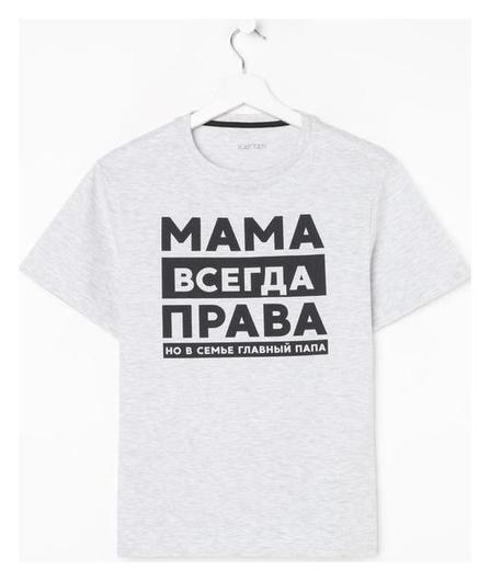 "Футболка женская Kaftan ""Мама"" р. 40-42  Kaftan"