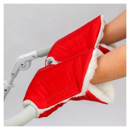 Варежки-муфты на ручку коляски, 2 шт., цвет красный  NNB