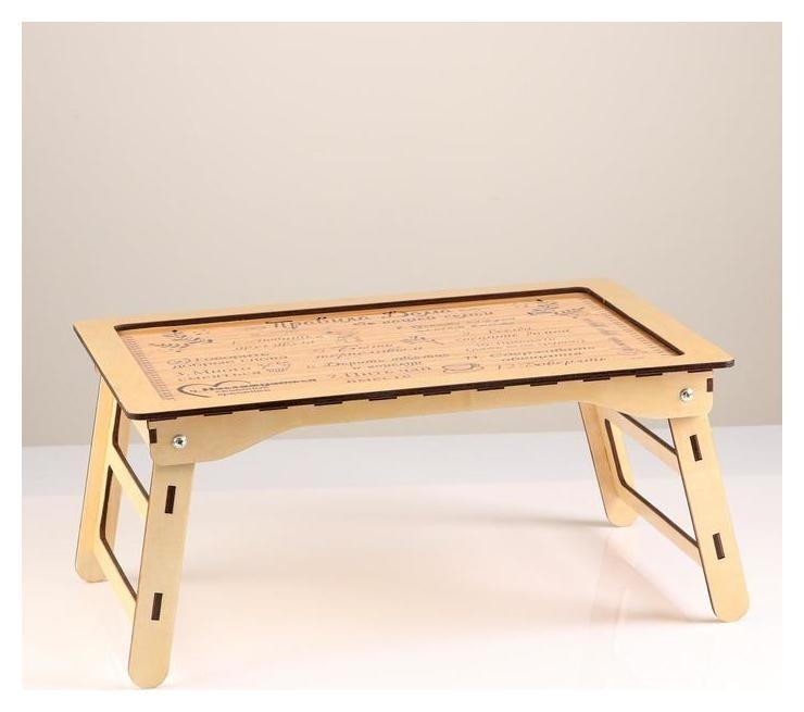 """Столик для завтрака складной """"Правила дома нашей семьи"""" лакированный, 45х32х21 см  NNB"""