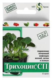 """Биологический почвенный фунгицид """"Трихоцин"""", 12 г"""