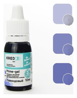 Краситель пищевой Prime-gel водорастворимый лаванда, 10 мл  Kreda