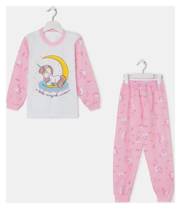 Пижама для девочки, цвет белый/розовый, рост 98-104 см Растёмка