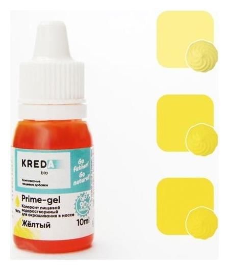 Краситель пищевой Prime-gel водорастворимый желтый, 10 мл  Kreda