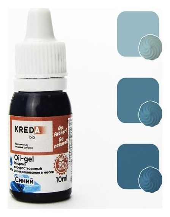 Краситель пищевой Oil-gel жирорастворимый синий, 10 мл  Kreda