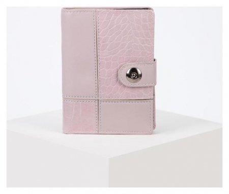 Обложка для автодокументов и паспорта, отдел для купюр, цвет розовый NNB
