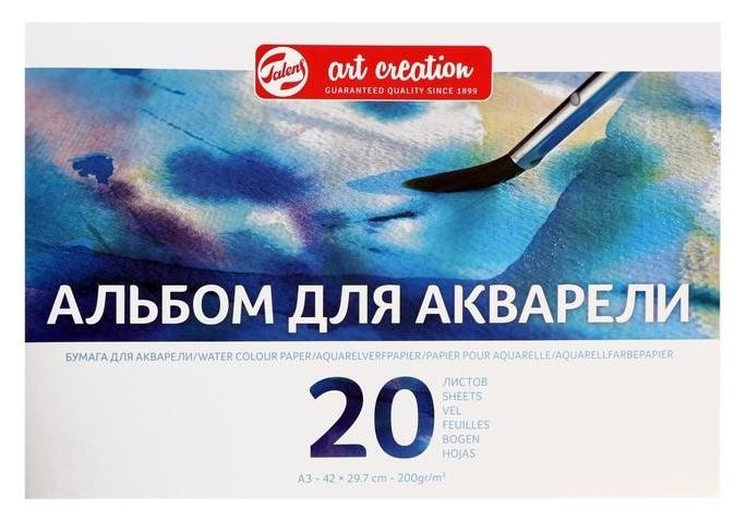 Альбом для акварели 297*420 А3 Royal Talens Art Creation 20л 200г/м скл Fin Tac931702  Royal Talens
