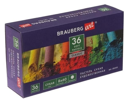 Пастель сухая Soft набор 36 цветов, Brauberg Art Classic  Brauberg