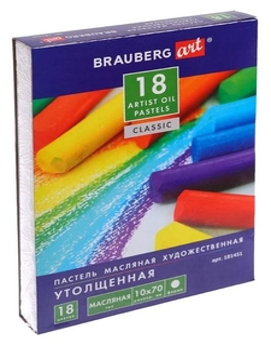 Пастель масляная 18 цветов, Brauberg Art Classic, утолщенная  Brauberg