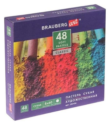 Пастель сухая Soft набор 48 цветов, Brauberg Art Classic  Brauberg