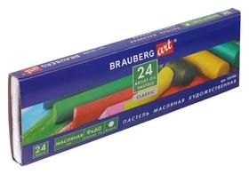 Пастель масляная 24 цветов, Brauberg Art Classic  Brauberg