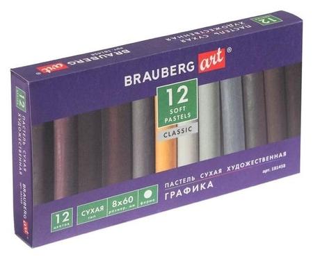 """Пастель сухая Soft набор 12 цветов, Brauberg Art Classic """"Графика""""  Brauberg"""