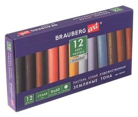 """Пастель сухая Soft набор 12 цветов, Brauberg Art Classic """"Земляные тона""""  Brauberg"""