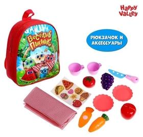Игровой набор «Весёлый пикник», в рюкзачке