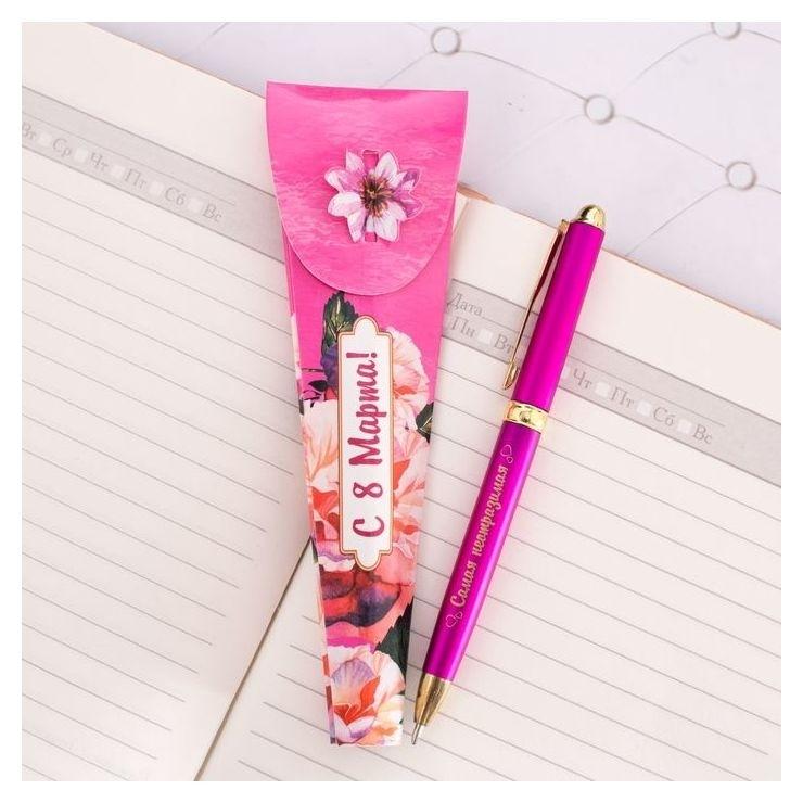 """Ручка в подарочном конверте """"С 8 марта!""""  ArtFox"""