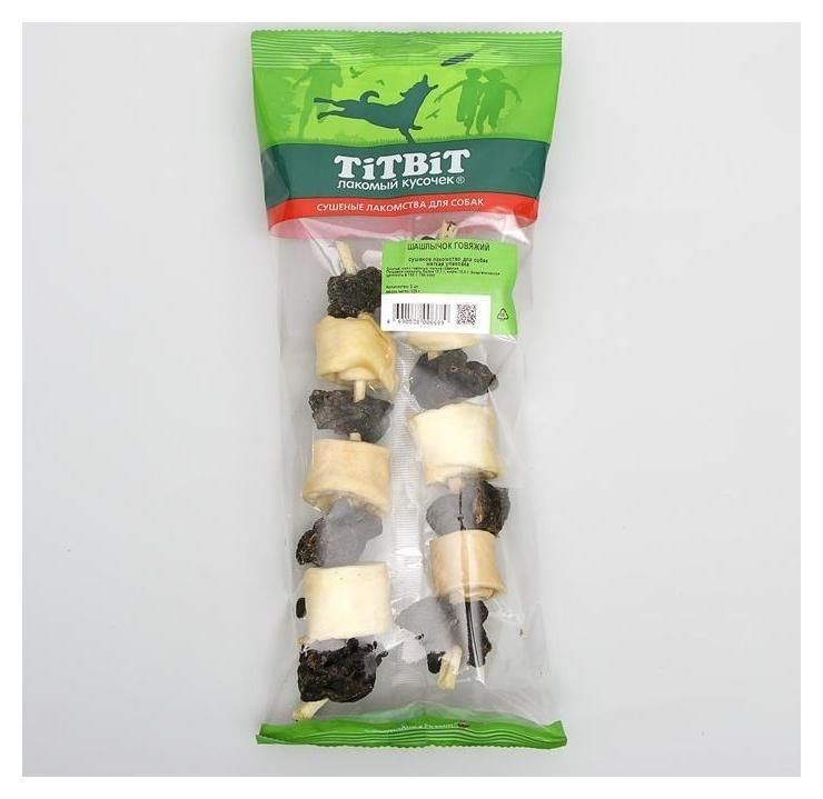Шашлычок говяжий - мягкая упаковка  TiTBiT