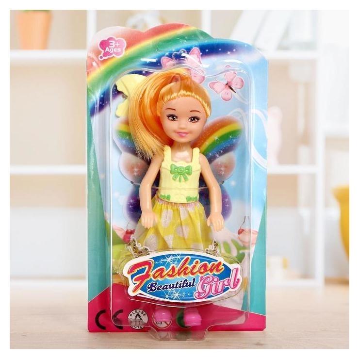 Кукла сказочная «Бабочка» с аксессуарами NNB