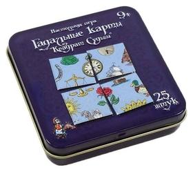 Настольная карточная игра «Гадальные карты. квадрат судьбы» в жестяной коробочке