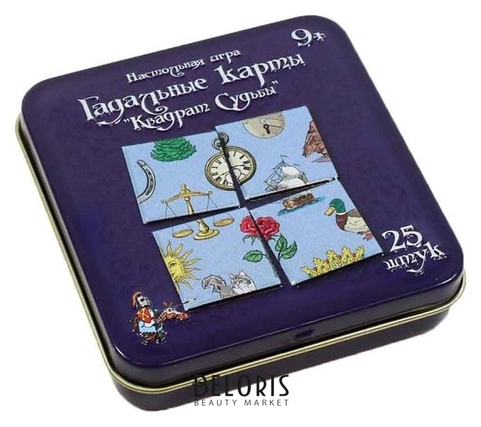 Настольная карточная игра «Гадальные карты. квадрат судьбы» в жестяной коробочке Десятое королевство