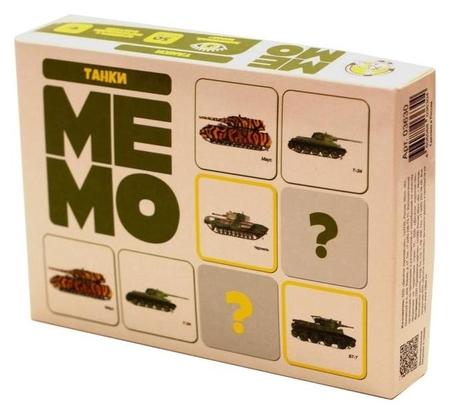 Настольная игра «Мемо. танки» 50 карточек  Десятое королевство