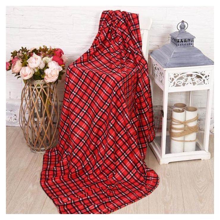 Плед «Шотландская клетка» 150х180 см Текстильная лавка