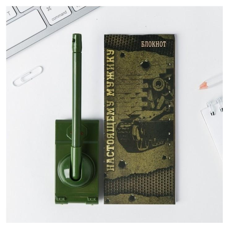 Подарочный набор Герою и защитнику: блокнот и ручка-танк ArtFox