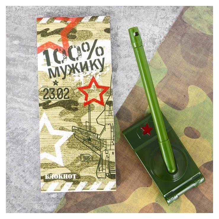 """Подарочный набор """"Победителю!"""": блокнот и ручка-танк  ArtFox"""