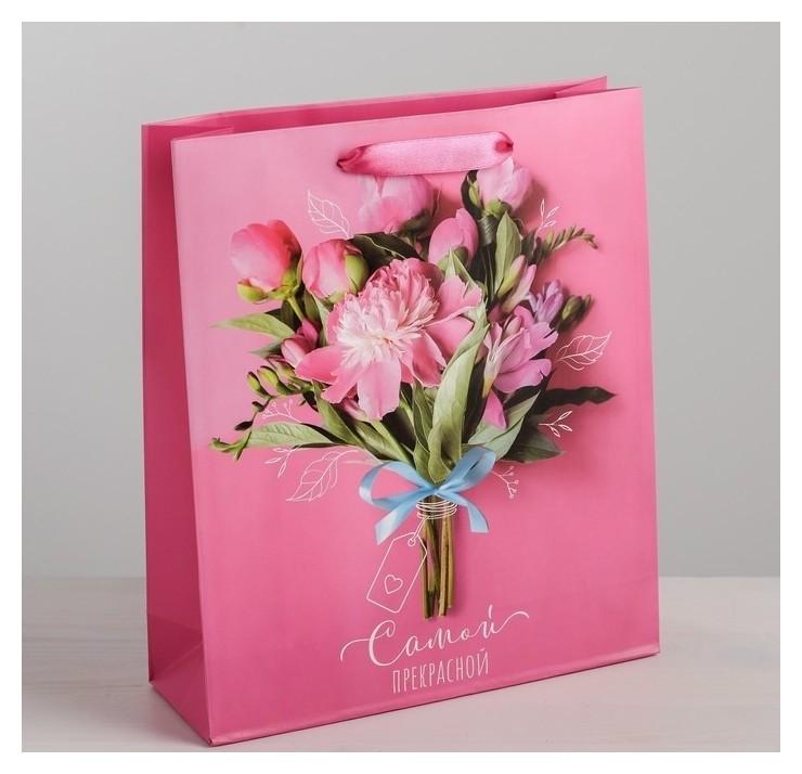 Пакет ламинированный вертикальный «Самой прекрасной», ML 23 × 27 × 8 см Дарите счастье