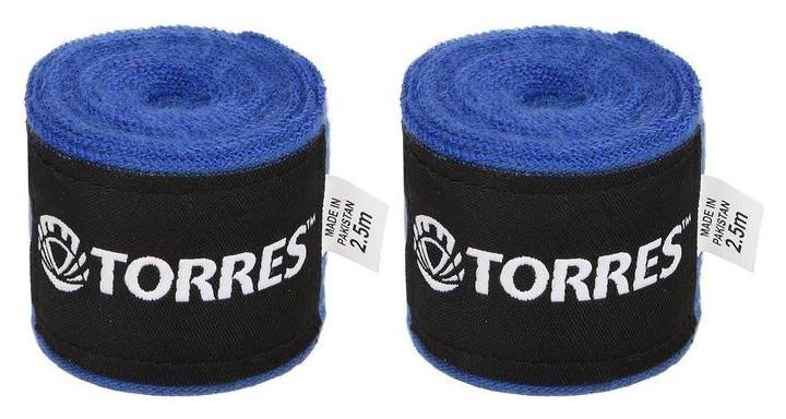 Бинт боксерский эластичный Torres, длина 2,5 м, ширина 5 см, 1 пара, цвет синий Torres