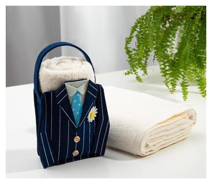 Полотенце в корзинке «Джентльмен» 50х90 см Этель