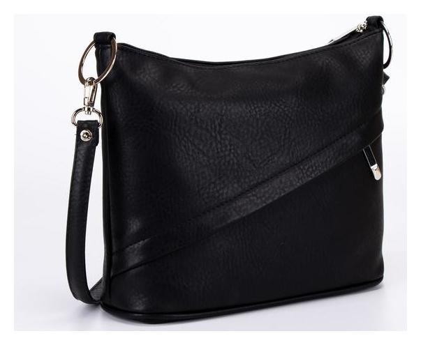 Сумка женская, отдел на молнии, 2 наружных кармана, регулируемый ремень, цвет чёрный  Janelli
