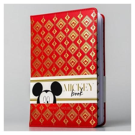 Ежедневник с тиснением, микки маус  Disney