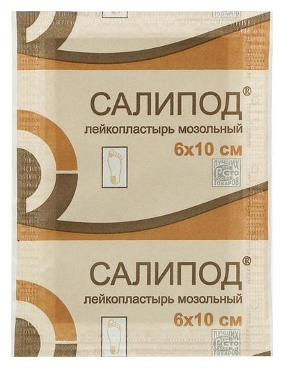 Лейкопластырь мозольный салипод 6 х 10 см  NNB