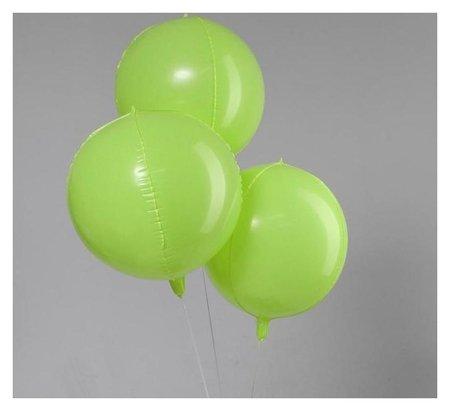 Шар полимерный 22макарун, цвет зеленый набор 3шт. NNB