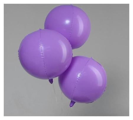 "Шар полимерный 22""""макарун"", цвет фиолетовый набор 3шт.  NNB"
