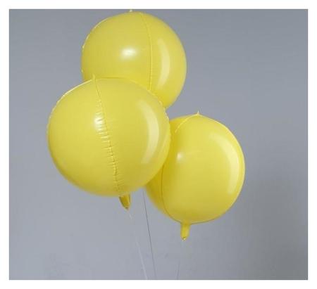 "Шар полимерный 22""""макарун"", цвет желтый набор 3шт.  NNB"