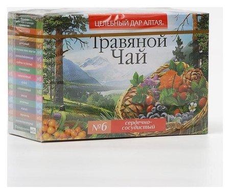 Чай травяной целебный дар алтая, сердечно-сосудистый упак. 20ф/п по1,5 г  Целебный дар Алтая