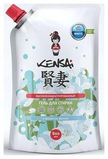 Концентрированный гель для стирки белого белья с ароматом фрезии  Kensai
