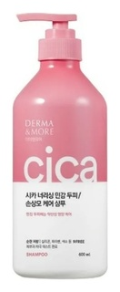 Шампунь для поврежденных волос и чувствительной кожи головы Питание Aekyung