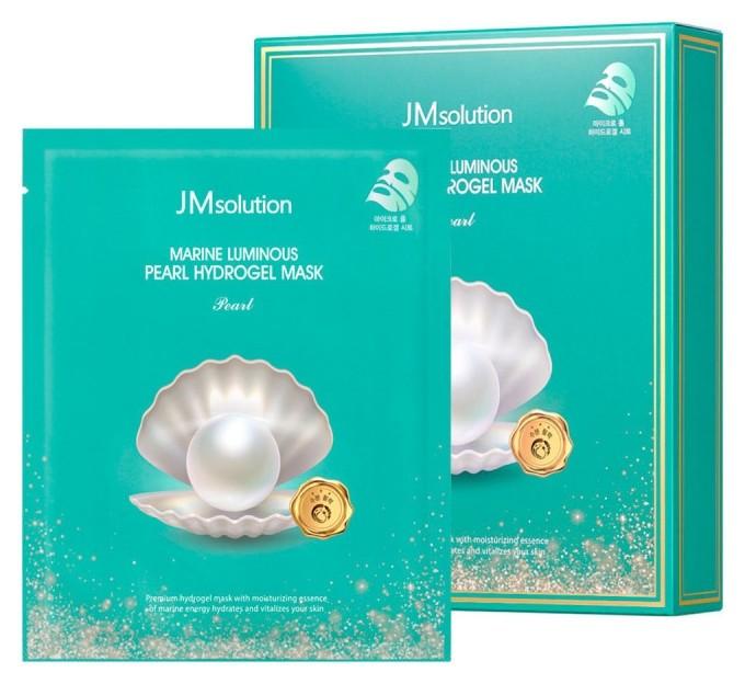 Гидрогелевая маска с экстрактом жемчуга JMsolution