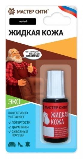 Жидкая кожа для ремонта мебели и изделий из кожи Добрый реставратор  Мастер Сити