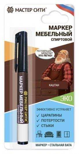 Маркер мебельный спиртовой Добрый реставратор  Мастер Сити
