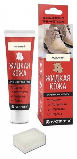 Жидкая кожа для обуви и мебели Мастер Сити