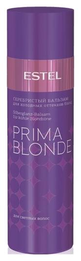 Серебристый бальзам для холодных оттенков блонд  Estel Professional