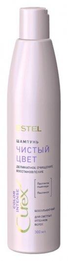 Шампунь для светлых оттенков волос Чистый цвет сurex Color Intense  Estel Professional