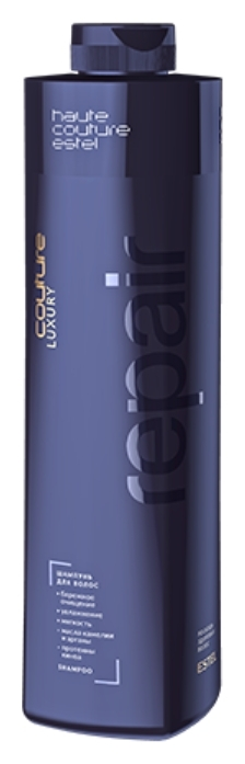 Шампунь для волос Luxury Repair Haute Couture 1000 мл