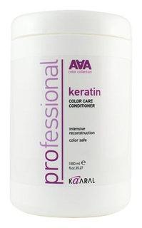 """Кератиновый кондиционер для окрашенных и волос после химии """"Keratin Color Care Condit""""  Kaaral"""