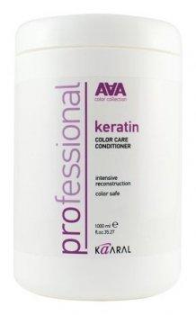 """Кератиновый кондиционер для окрашенных и волос после химии """"Keratin Color Care Condit"""""""