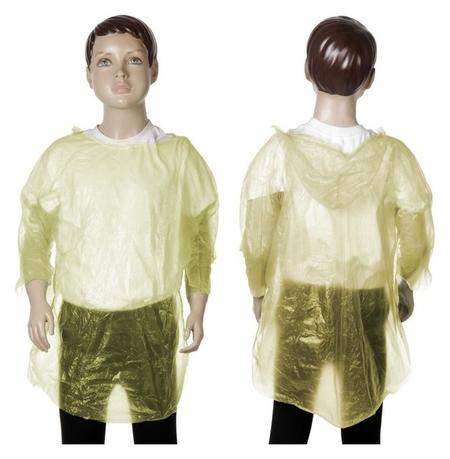Дождевик детский «Весело гулять», жёлтый NNB